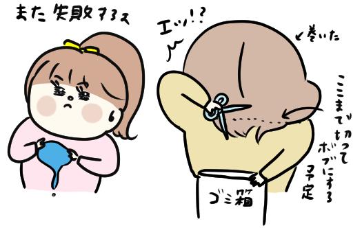 f:id:ponkotsu1215:20201119221213p:plain