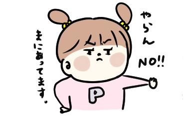 f:id:ponkotsu1215:20201127192945p:plain