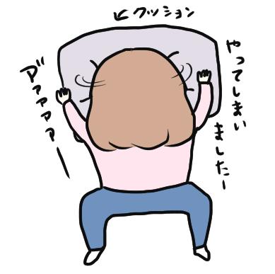 f:id:ponkotsu1215:20201127192948p:plain