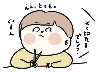 f:id:ponkotsu1215:20201128221442p:plain
