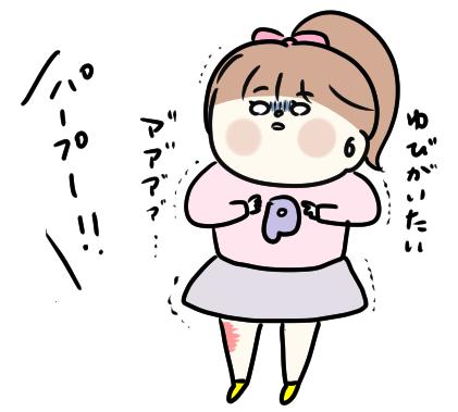 f:id:ponkotsu1215:20201129220549p:plain