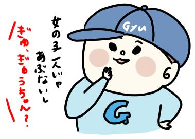 f:id:ponkotsu1215:20201204221600p:plain