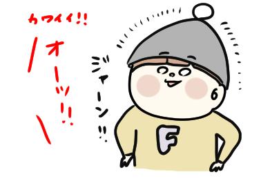 f:id:ponkotsu1215:20201205204823p:plain
