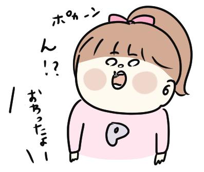 f:id:ponkotsu1215:20201214222812p:plain