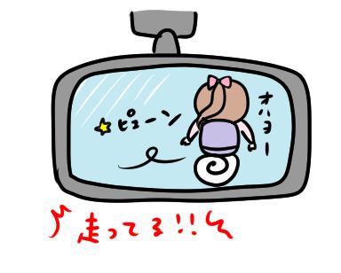 f:id:ponkotsu1215:20201215222624p:plain