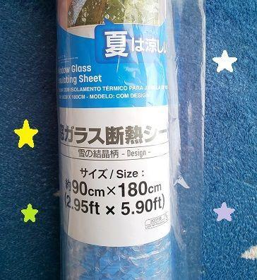 f:id:ponkotsu1215:20201219163930j:plain