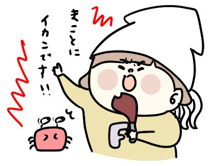 f:id:ponkotsu1215:20201225223141p:plain