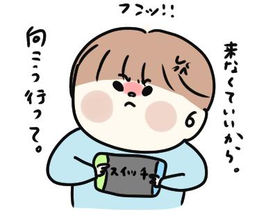 f:id:ponkotsu1215:20210103182656p:plain