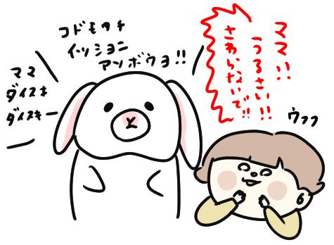 f:id:ponkotsu1215:20210103193427p:plain