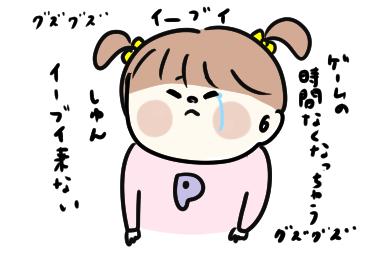 f:id:ponkotsu1215:20210105222749p:plain