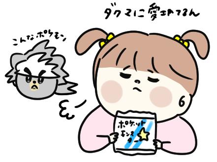 f:id:ponkotsu1215:20210110212217p:plain