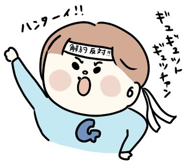 f:id:ponkotsu1215:20210115220756p:plain