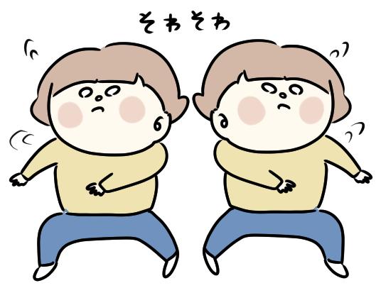f:id:ponkotsu1215:20210117211350p:plain