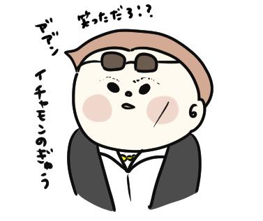 f:id:ponkotsu1215:20210118214124p:plain