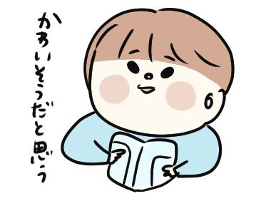 f:id:ponkotsu1215:20210119215558p:plain