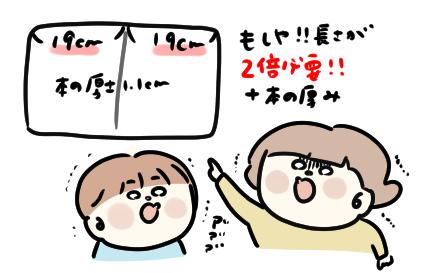f:id:ponkotsu1215:20210119215602p:plain