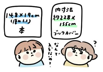 f:id:ponkotsu1215:20210119221241p:plain