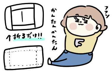 f:id:ponkotsu1215:20210120182453p:plain