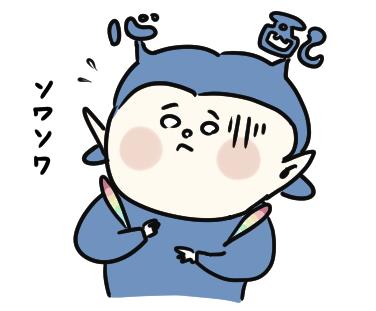 f:id:ponkotsu1215:20210122194635p:plain