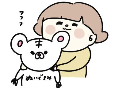 f:id:ponkotsu1215:20210122194639p:plain