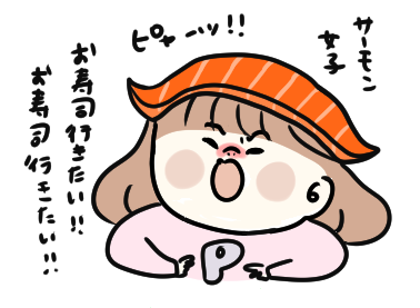 f:id:ponkotsu1215:20210125215059p:plain
