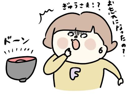 f:id:ponkotsu1215:20210131211025p:plain