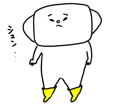 f:id:ponkotsu1215:20210207205140p:plain