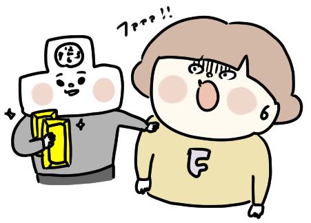 f:id:ponkotsu1215:20210210213337p:plain