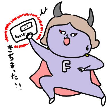 f:id:ponkotsu1215:20210217215951p:plain