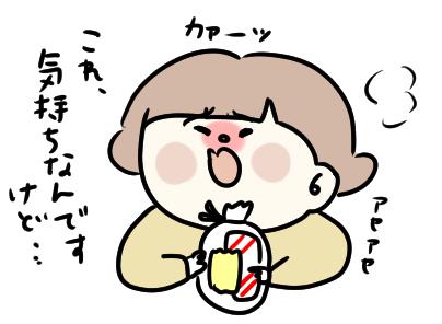 f:id:ponkotsu1215:20210218222152p:plain