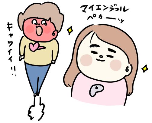 f:id:ponkotsu1215:20210220175540p:plain