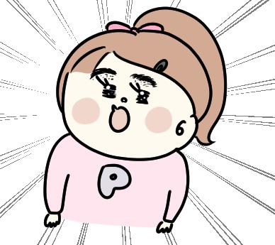 f:id:ponkotsu1215:20210220175544p:plain