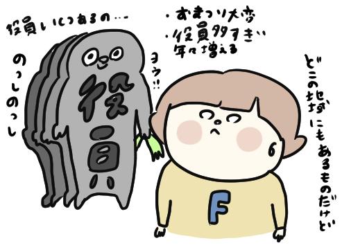 f:id:ponkotsu1215:20210226213822p:plain