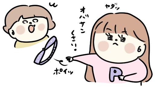 f:id:ponkotsu1215:20210228211039p:plain