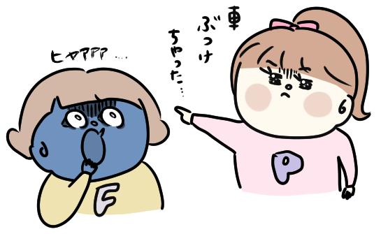 f:id:ponkotsu1215:20210301221735p:plain