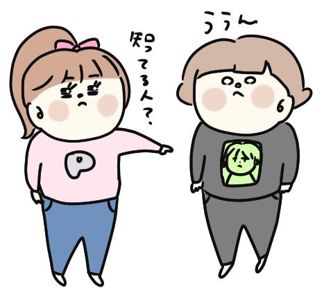 f:id:ponkotsu1215:20210305214758p:plain