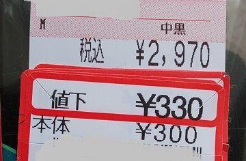 f:id:ponkotsu1215:20210305214903j:plain