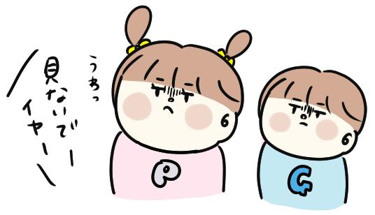 f:id:ponkotsu1215:20210314220804p:plain