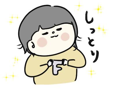 f:id:ponkotsu1215:20210315220033p:plain
