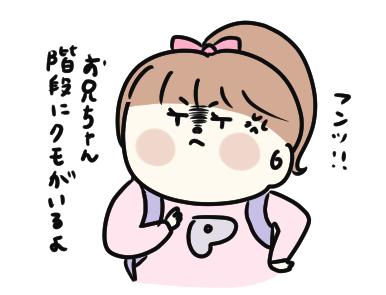 f:id:ponkotsu1215:20210326194920p:plain