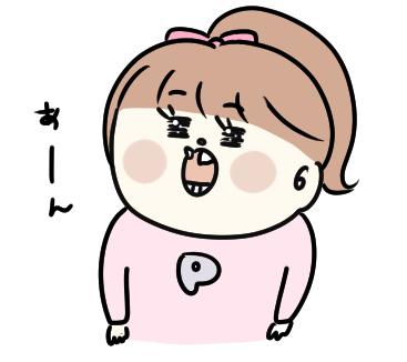 f:id:ponkotsu1215:20210327212520p:plain