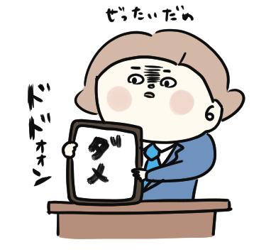 f:id:ponkotsu1215:20210330215303p:plain