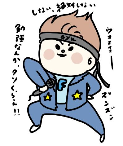 f:id:ponkotsu1215:20210404214125p:plain
