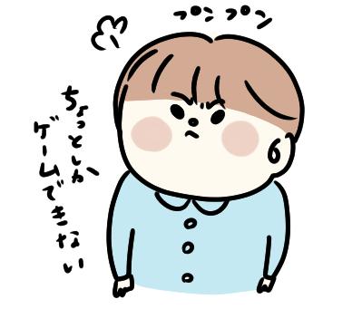 f:id:ponkotsu1215:20210405213519p:plain