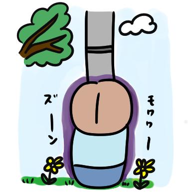 f:id:ponkotsu1215:20210405213523p:plain