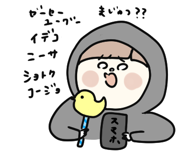 f:id:ponkotsu1215:20210409203252p:plain