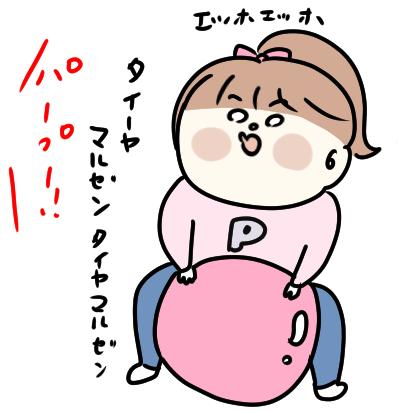 f:id:ponkotsu1215:20210412214330p:plain