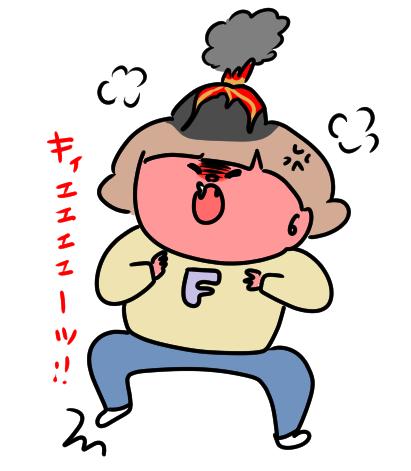 f:id:ponkotsu1215:20210419220053p:plain