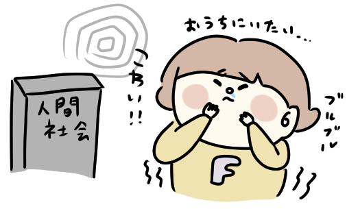 f:id:ponkotsu1215:20210422215430p:plain