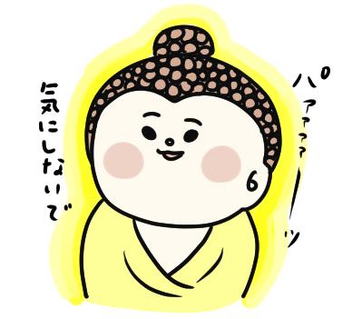 f:id:ponkotsu1215:20210502214930p:plain